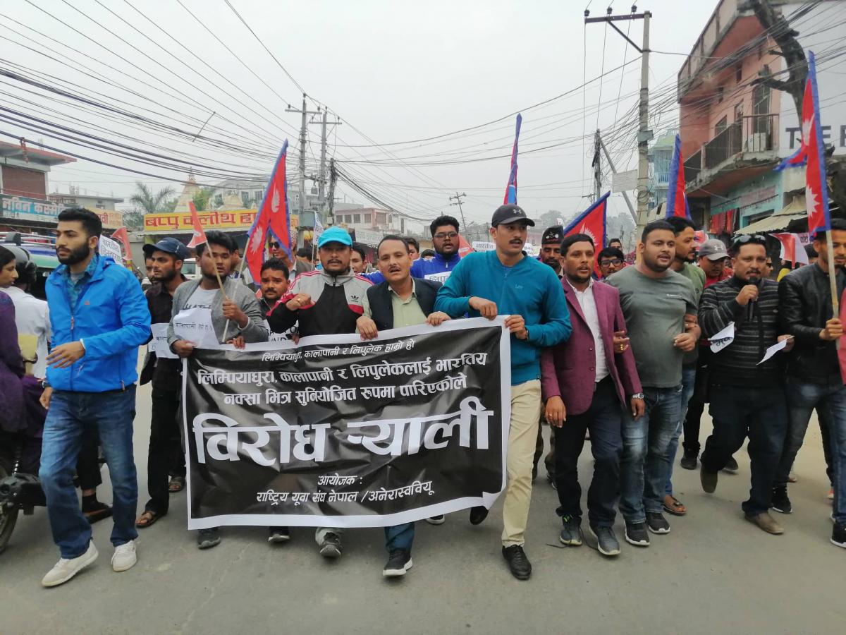 भारतीय नक्सामा नेपाली भूमि समेटिएको बिरोधमा सत्तारुढ दल नेकपा सम्बद्ध युवा संघ र विद्यार्थी संगठनले धनगढीमा पनि विरोध प्रर्दशन गरिरहेका छन्।