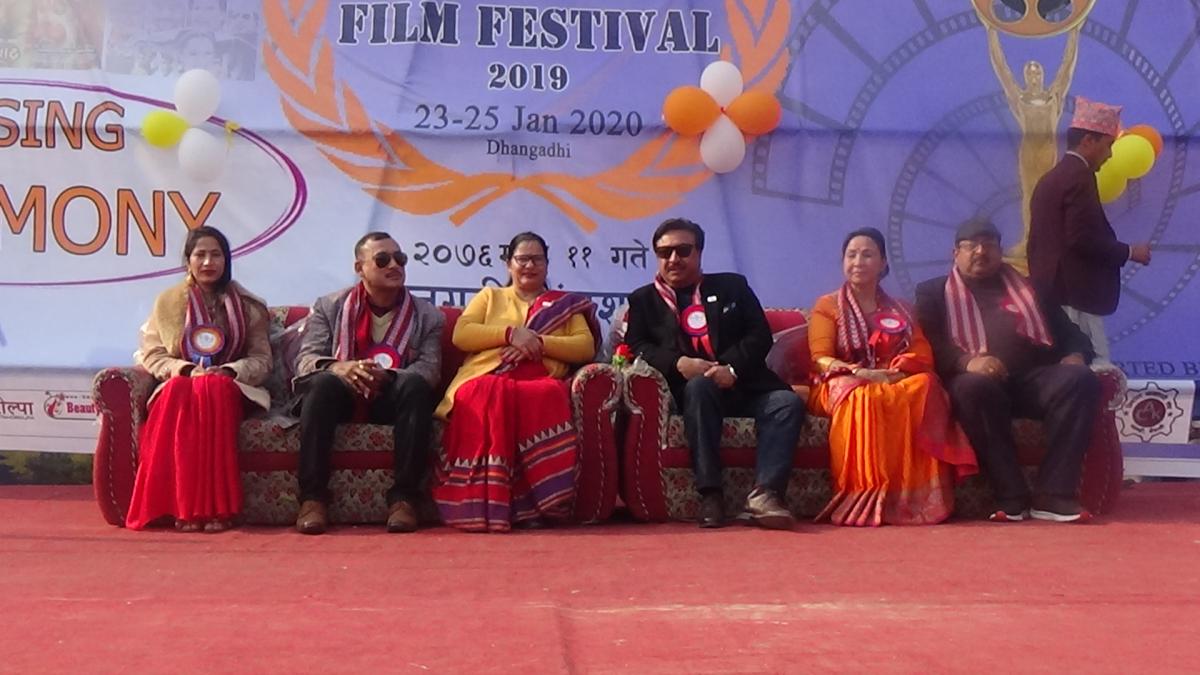 सुदूरपश्चिममा पहिलो पटक पिम नेपाल र सुदूरपश्चिम कला प्रतिष्ठानले चलचित्र महोत्सव आयोजना गरेको हो।