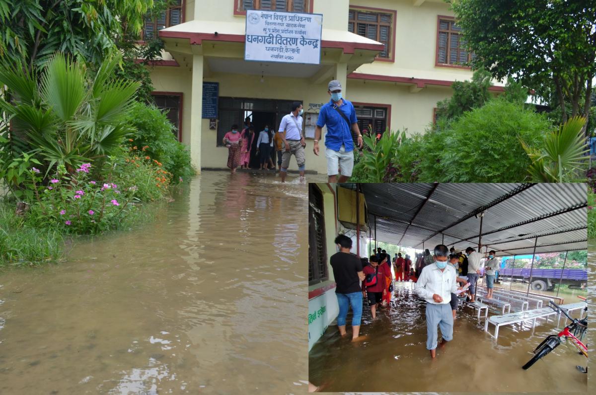 नेपाल विद्युत प्राधिकरण धनगढी वितरण केन्द्रको कार्यालय डुबानमा परेको छ।