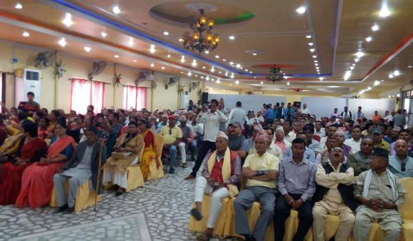 नेपाली कांग्रेसले आज कोजाग्रत पूर्णिमाको अवसर पारेर कैलालीमा पनि शुभकामना आदानप्रदान तथा जलपान कार्यक्रम आयोजना गरेको छ।