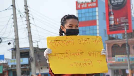 सरकारलाई खवरदारी गर्दै धनगढीमा प्रदर्शन गरीएको छ। कोरोना भाइरसको रोकथाममा सरकार गम्भीर नभएको भन्दै धनगढीमा प्रदर्शन गरीएको हो।