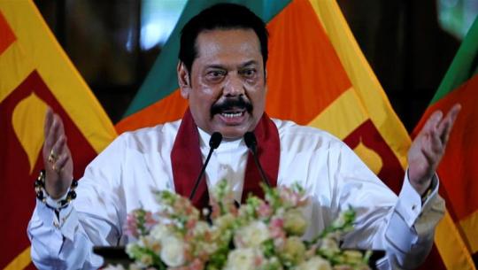 श्रीलंकाका नवनियुक्त प्रधानमन्त्री महिन्दा राजापाक्ष