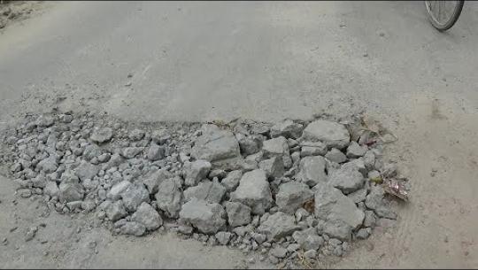 Embedded thumbnail for धनगढी उपमहानगरपालि, वन मन्त्रालय हुदै तारानगर जाेड्ने