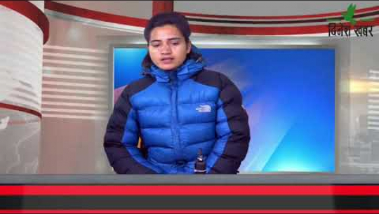 Embedded thumbnail for दिनेश खबर : २०७७ माघ ०७