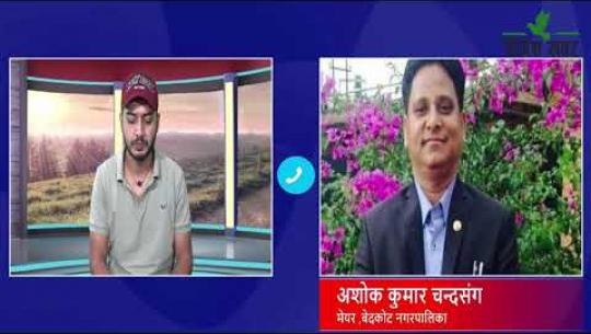 Embedded thumbnail for शुभ-प्रभात : बेदकोट नगरपालिका का मेयर अशोक कुमार चन्द