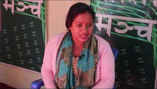 Embedded thumbnail for Sajha Manch।। साझा मञ्च।। एपिसोड : ३४३ लक्षित वर्गका समस्याहरुको बारेमा