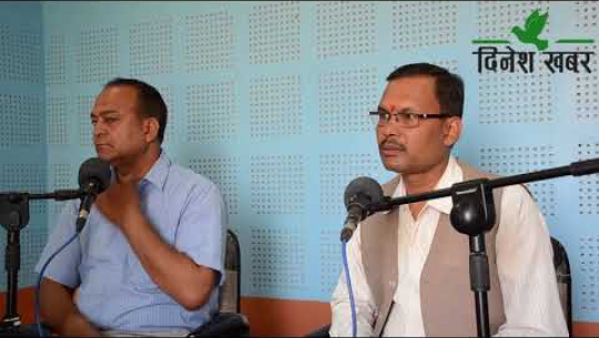 Embedded thumbnail for तातो बहस। कानुनु दिवस ।।। बैशाख २६।।।Dinesh Khabar।।।