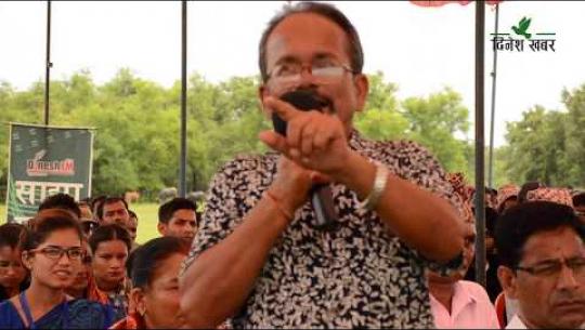 Embedded thumbnail for Sajha Manch। साझा मञ्च।। एपिसोड ९ः सीमावर्ती क्षेत्रका वासिन्दाले के कस्ता समस्या भोगिरहेका छन ?