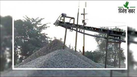 Embedded thumbnail for कैलाली जिल्लामा अझै पनि अवैध क्रसर उद्योगहरु सञ्चालनमा