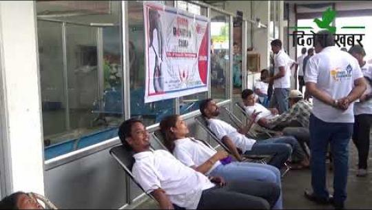 Embedded thumbnail for दिनेश फाउण्डेशन धनगढीद्धारा आयोजीत रक्तलदान कार्यक्रम