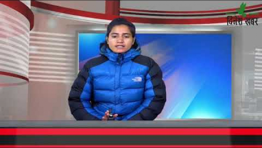 Embedded thumbnail for दिनेश खबर : २०७७ माघ ०४
