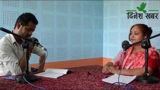 Embedded thumbnail for Tato Bahas: सांसद नन्दा कुमारी बम, दुर्गा वि.क। Dinesh Khabar