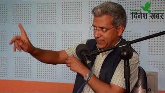 Embedded thumbnail for Tato Bahas: रविन्द्र मिश्र, संयोजक विवेकशील साझा। Dinesh Khabar