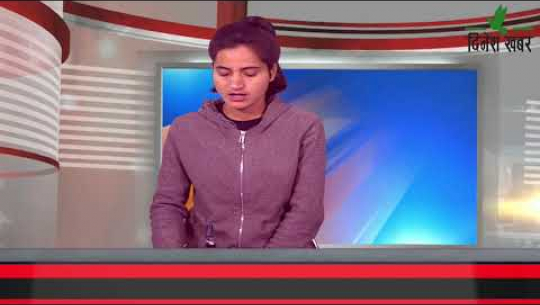 Embedded thumbnail for दिनेश खबर : २०७७ माघ २ गते