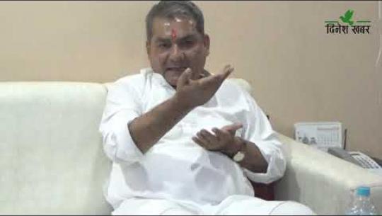Embedded thumbnail for धनगढीमा क्यान्सर अस्पताल खोल्ने दुर्गा प्रसाईको घोषणा