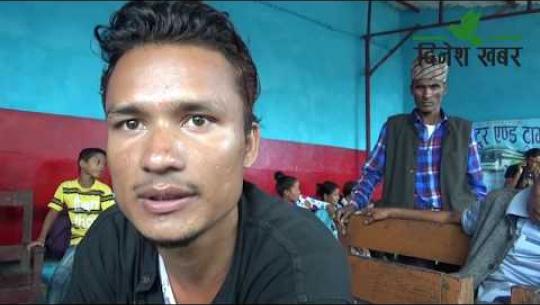 Embedded thumbnail for खेतीपाती सकेर रोजगारीका लागि भारत जानेको लर्को