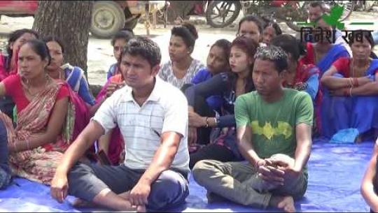 Embedded thumbnail for Sajha Manch- मञ्च।। एपिसोड ०६ः कृषि अनुदान किन किसानहरुले पाउँदैनन्?