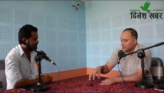 Embedded thumbnail for तातो बहसः फिजिसीयन डा. निराजन दत्त शर्मा, सेती अञ्चल अस्पताल।