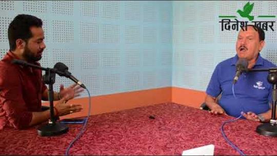 Embedded thumbnail for तातो बहसः नेकपाका केन्द्रीय सदस्य महेश्वर पाठक।।। Dinesh Khabar