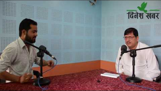 Embedded thumbnail for तातो बहस। नारायण प्रसाद काफ्लेः डिभिजन प्रमुख, जिल्ला खानेपनि तथा सरसफाई डिभिजन कार्यालय कैलाली