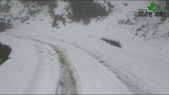 Embedded thumbnail for हिमपातले सेताम्य सुदूर पहाडका सडक