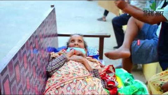 Embedded thumbnail for सुदूरपश्चिमका ५० हजार कोरोना संक्रमितलाई सेवा दिनेगरि नेपाली सेनाले अस्पताल तयार गर्दै