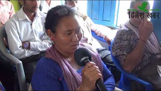 Embedded thumbnail for Sajha Manch।। साझा मञ्च।। एपिसोड ५ः चुरे संरक्षण संगै विकासका गतिविधि कसरी अगाडी बढाउनु पर्ला?