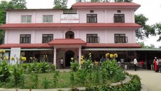 Embedded thumbnail for आन्तरिक राजश्व कार्यालय धनगढीमा सेवा पाउँन चार दिन लाईन