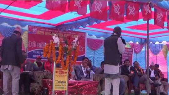 Embedded thumbnail for नेपाल यातायात स्वतन्त्र मजदुर सँगठन कैलालीको तेश्रो अभिवेशनमा कलाकार दिर्घ शाहीको प्रस्तुति