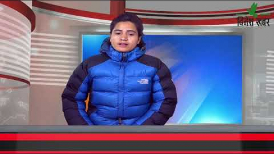 Embedded thumbnail for दिनेश खबर : २०७७ माघ ०३